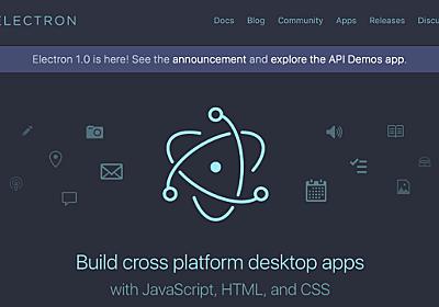 Electronプログラミング入門 — インストールからミニブラウザ構築まで | HTML5Experts.jp