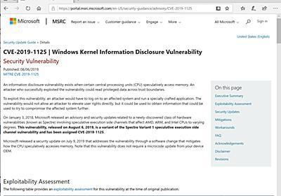"Microsoft、Windowsカーネルの脆弱性を公表 ~""Spectre Variant 1""の亜種 - 窓の杜"