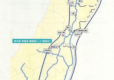 片道約550km、乗り放題4日間…東日本高速が新しい二輪車ツーリングプラン | レスポンス(Response.jp)