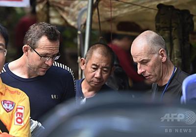 タイ不明少年ら、発見者は英ダイバー 世界の洞窟で救助経験 写真5枚 国際ニュース:AFPBB News