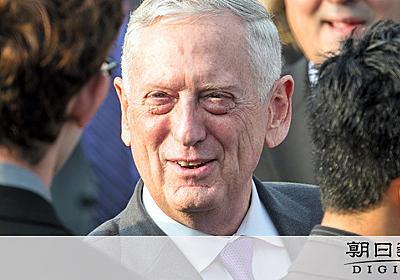 トランプ氏「国防長官が政権去るかも」 以前から不仲説:朝日新聞デジタル