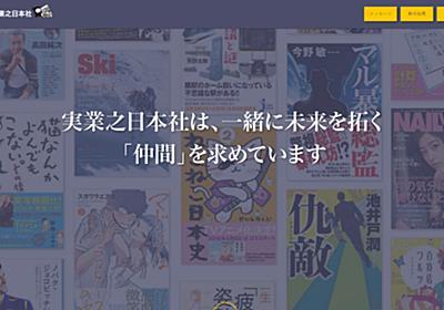 老舗出版社、AIエンジニアを「5000万円」で募集!「思い切った求人で好感が持てる」と話題に - エキサイトニュース