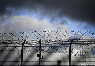 米コロナ失業給付金、死刑囚や受刑者2万人不正受給 146億円超か 写真1枚 国際ニュース:AFPBB News