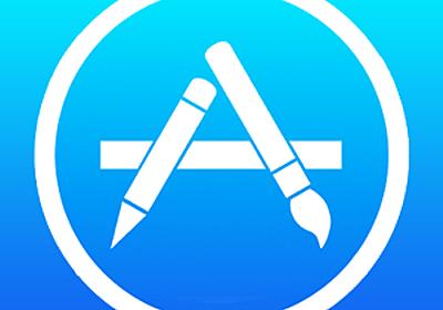 よく分かる!iOS アプリのリリース手順のまとめ | Developers.IO