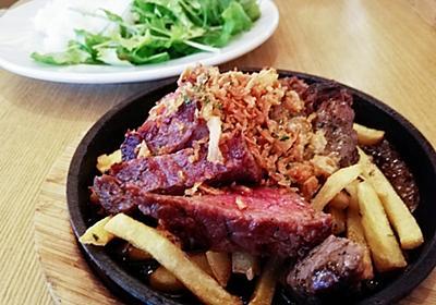お肉とワイン 関内ビストロ ZIP で分厚いランプ肉ランチ @関内 - ツレヅレ食ナルモノ