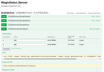 MagicOnion – C#による .NET Core/Unity 用のリアルタイム通信フレームワーク   Cygames Engineers' Blog