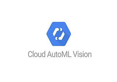 知識がなくてもAIが作成できる時代へ。Google、Cloud AutoMLとは | Ledge.ai