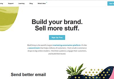 MailChimp(無料)を使って、はてなブログの新規記事をメール購読者に通知する方法 - ノマドのブログ