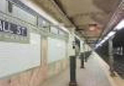 Wall Street Subway Station 3D Model | Matterport