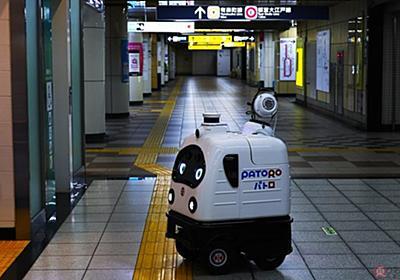 「深夜 地下鉄の駅を歩き回り 消毒するロボット」 東京メトロが実験してみた結果 | 乗りものニュース