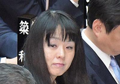 「結婚しなくていい」ヤジ、周辺の議員「杉田さんの発言と認識」 - 毎日新聞