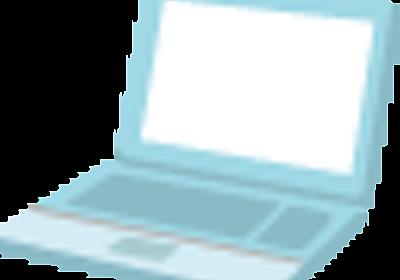Consumer Reports、MicrosoftのSurface製品から推奨製品の認定を外す | スラド ハードウェア