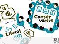 「安倍礼賛者」にされた左派の論客 リベラルは共闘下手 - 2019参議院選挙(参院選):朝日新聞デジタル