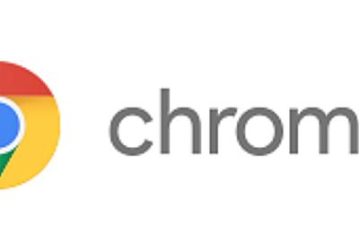 ブラウザで特定のドメインをブロックする方法 (Chrome 小ネタ) | バシャログ。