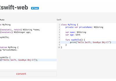 Obj-C → Swift コンバータをオープンソースで公開しました! - Yahoo! JAPAN Tech Blog