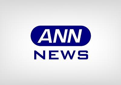 地殻変動で沈没船が陸上に…小笠原諸島で噴火相次ぐ