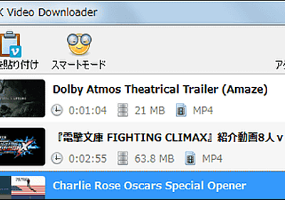 無料でYouTubeやVimeoのムービーをサクサクダウンロードしまくれるソフト「4K Video Downloader」 - GIGAZINE