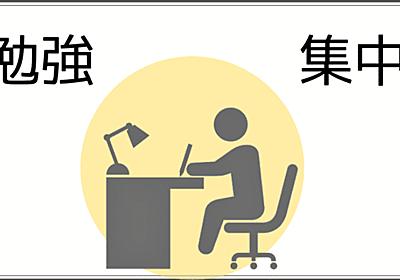 仕事終わりの勉強にやる気を出すには。今日からできる簡単な方法をご紹介|「英語を話したい」をかなえよう!