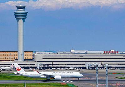羽田空港に実在 「冷房ないのにやけに涼しい搭乗橋」 仕組みは? 脱炭素にも効果バツグン! | 乗りものニュース