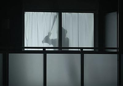 「窓に男性のシルエットを映す」 レオパレスが単身女性用の防犯技術を開発 - ねとらぼ