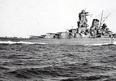 【科学で検証】太平洋戦争中、日本の軍艦が次々と沈没していったワケ(播田 安弘) | 現代ビジネス | 講談社(1/5)