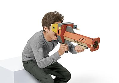 「Nintendo Labo: VR Kit」が4月12日発売--Switchと段ボール製工作キットで楽しむVR - CNET Japan