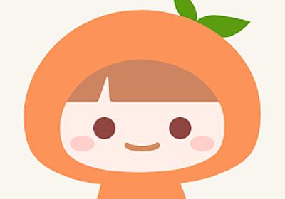 【24時間質問可能】5教科対応の勉強アプリ『スナップアスク』の紹介 | Appスマポ