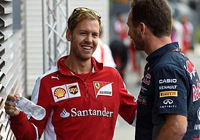 クリスチャン・ホーナー、セバスチャン・ベッテルのメルセデス移籍を予想 【 F1-Gate.com 】