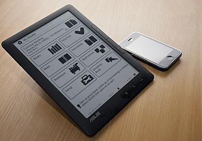 E Ink、SiPix Technology買収へ - ITmedia eBook USER