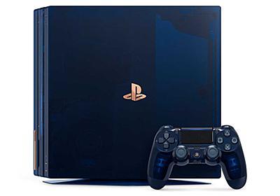 濃紺スケルトンPS4 Pro登場。世界限定5万台で49,980円