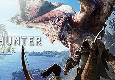 Steam で Monster Hunter: World を予約購入