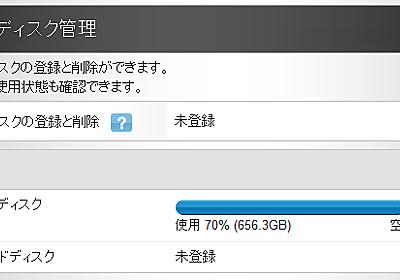 【nasne】APIを調べてみた。ディスク容量が知りたい、他   Pocketstudio.jp log3