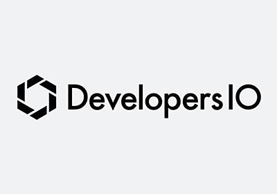 16歳のうちにAWSの認定資格6冠しました | Developers.IO