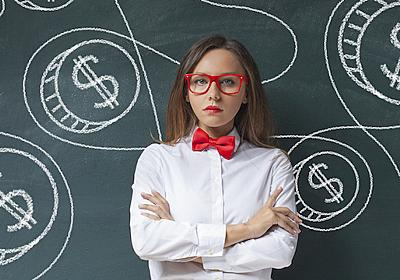 1億円稼げるようになったって、幸せになんかならない理由(ジェーン・スー)   現代ビジネス   講談社(1/4)