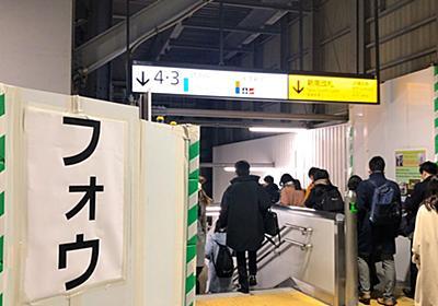 狂気か戦略か。突然のフォウにとまどう都民たち@渋谷駅 - Togetter