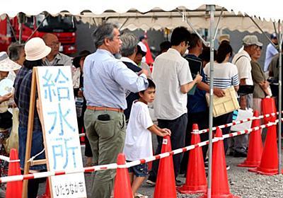 マンションの断水、停電しても給水できます 北海道で学んだ対処法 - withnews(ウィズニュース)