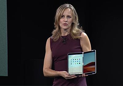 Microsoft、2画面・折り畳み式PC向けOS「Windows 10X」を発表 - 窓の杜