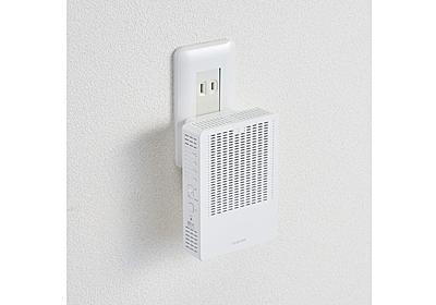 知らずに違反していたかも!? エレコムのWi-Fi 6中継機の「離れ家モード」ってなんだ?
