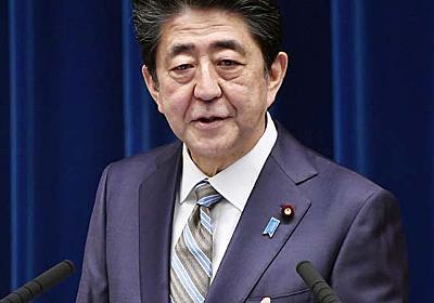 首位は日本を代表する虚言癖…2019年の「バカ」トップ10|日刊ゲンダイDIGITAL