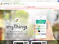 ヤフー、「myThings」の提供を2019年1月31日に終了 - INTERNET Watch