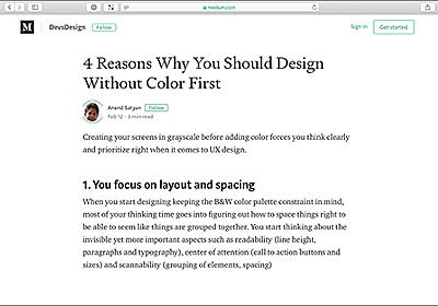 プロのUXデザイナーから学ぶ!デザインをする時にグレースケールで始めると、デザインがよくなる4つ理由 | コリス