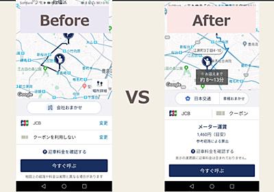 アプリのアップデート100本ノックから学ぶUI改善のヒント|宮﨑 晃|note