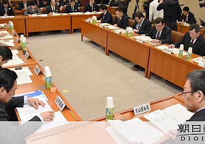 香川ゲーム条例のパブコメ 市議が自作の記入用紙を配布:朝日新聞デジタル