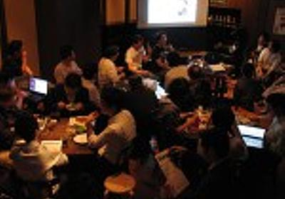 TechLIONvol.7報告―名古屋へ遠征!名古屋人の「なごやこわい」行動力に圧倒されてきた! | TechLION
