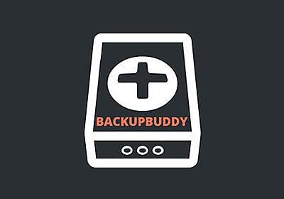 BackupBuddy   WordPress Backup Plugin by iThemes