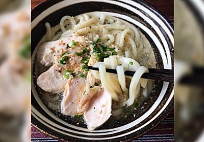 山本ゆりさんレシピ「冷凍ガチガチ胸肉がレンジで簡単に【鶏塩チャーシュー】に」→残ったスープで作る絶品うどんもオススメ - Togetter