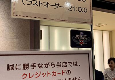 (真相深層)リボ払い少なく打撃に カード会社、手数料上限に反発 :日本経済新聞