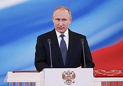 プーチン大統領の後継者は誰か:日経ビジネスオンライン
