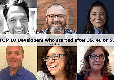 30代後半や50代からでもソフトウェア開発者になるのには遅くないという10人の実例 - GIGAZINE