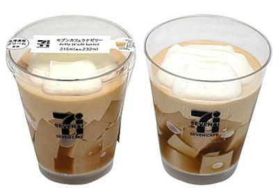 ASCII.jp:セブンカフェラテゼリー復活